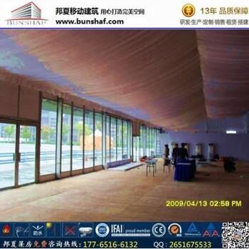 枣庄篷房生产厂家,邦夏蓬房玻璃墙大蓬,车展棚房租赁
