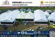 上海网球场帐篷,半圆形巡展会展篷房厂家