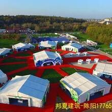 上海_运动赛事棚房出租_运动赛事棚房出租案例图片