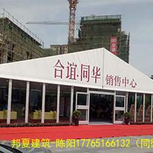 上海蓬房搭建_蓬房搭建公司_安全蓬房搭建图片