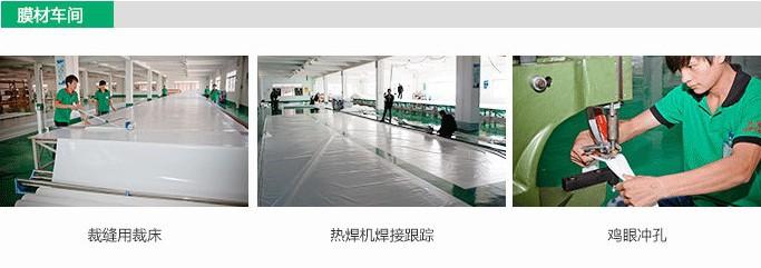 上海帐篷厂和记娱乐注册_户外婚庆帐篷厂和记娱乐注册