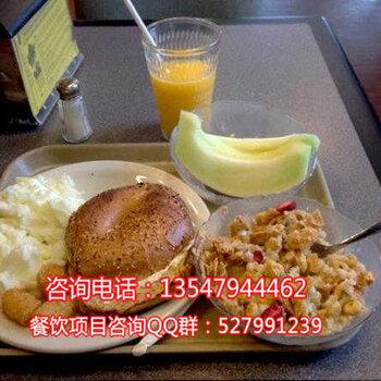 早餐培训-包子馒头培训-面条米线培训-这里的早