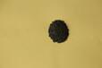 供應焊接材料創新方面超細金屬粉末有限公司