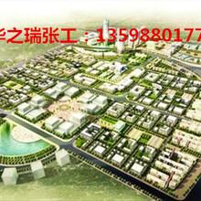 晋江市写投标书专业做标书公司图片