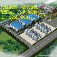 铅山县编制项目实施方案专业公司图片