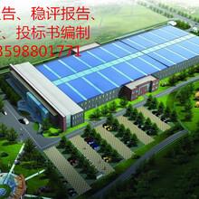 怀集县写项目建议书便宜公司图片