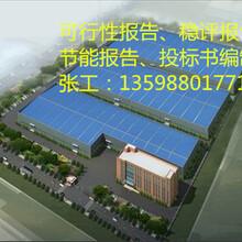 岷县写项目建议书便宜公司图片