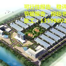 莒南县本地做标书公司各类投标文件制作图片