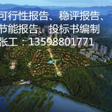 紫金县本地做标书公司各类投标文件制作图片