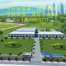 大竹县本地做标书公司各类投标文件制作图片