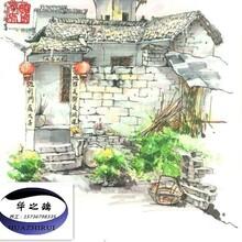莒南县房地产项目可行性报告编制公司图片