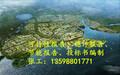鲁甸县写商业计划书-融资计划书编制公司