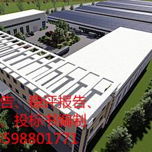 洱源县写投标书工程标书采购标书收费低图片
