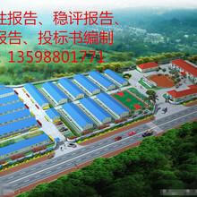 洱源县写立项报告专业-一家权威立项报告公司图片