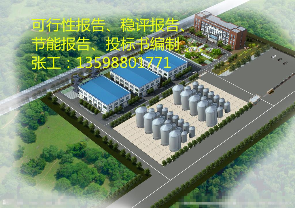 平山县写投标书工程标书采购标书收费低