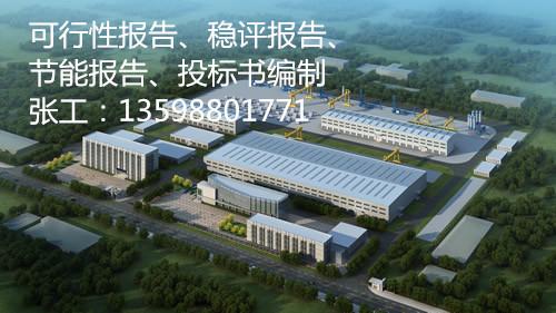 阜新县写投标书工程标书采购标书收费低