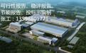 衡东县写项目建议书专业哪里找