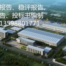 漳浦县做标书得分高投标书编制图片