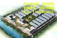 那坡县写商业计划书-融资计划书编制公司