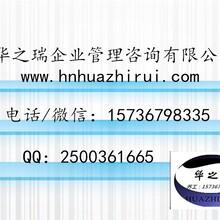 陇川县做可行性做可研做报告√能做稳评√农业种养、加工可行性报告图片
