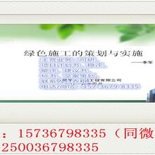 秦州做标书的公司标书制作精细图片