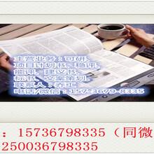 连江县做标书的公司标书制作精细图片