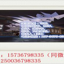 涟水县加急做标书的公司图片