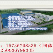 浪卡子县做标书的公司标书制作精细图片