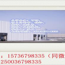 谷城县做标书的公司标书制作精细图片