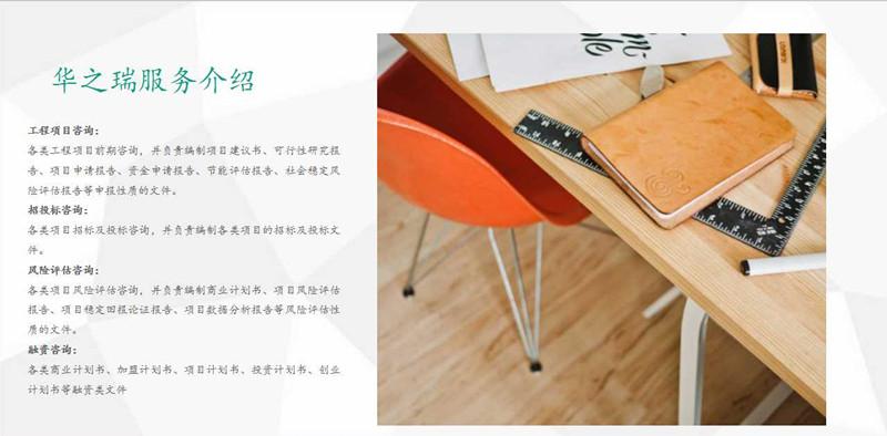 竹溪县可以写可行性报告编制正规可行公司