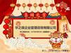 漳浦县哪有做标书的好公司-制作标书费用