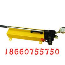 SYB-2s矿用双向型手动液压泵