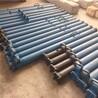 DWXA型矿用单体液压支柱液压支柱