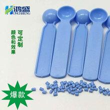 色母粒厂家直销婴幼儿奶粉勺蓝色注塑专用PP料食品级色母粒可定制