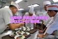 保签澳洲月3万起招聘建筑工、司机、厨师、普工