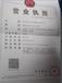 转让北京君合恒力机械销售有限公司