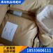 水簾柜防凍劑