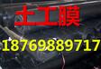 连云港养殖防渗膜/连云港防渗膜厂家
