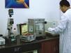 台北仪器检测
