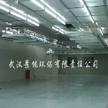 无尘车间百级装修标准/无尘净化车间方案/十万级洁净室