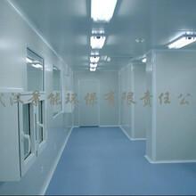 无尘车间百级装修标准/无尘净化车间等级/万级洁净室
