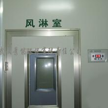 半导体自动化无尘车间/厂房无尘车间设计要求/千级无尘室
