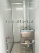 无尘洁净室工程/无尘车间如何提高清洁度/医用无尘室