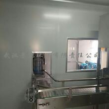 半导体自动化无尘车间/无尘车间分哪几个等级/无尘厂房