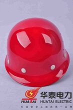 安全帽生产厂家图片