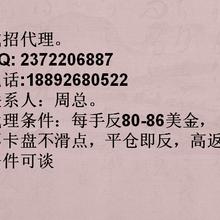 香港外汇个人代理