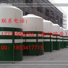 50噸發酵桶50000升圓柱體塑料水箱50立方廢水箱50000L戶外菜地儲水桶圖片
