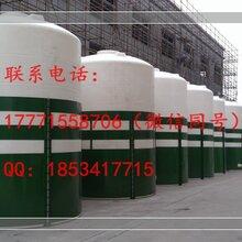 50吨发酵桶50000升圆柱体塑料水箱50立方废水箱50000L户外菜地储水桶图片