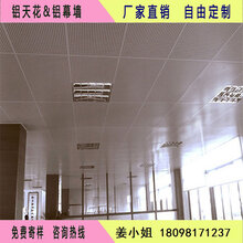 天花鋁扣板吊頂白色工程扣板600x600廚衛吸音沖孔鋁扣板300x300天花吊頂裝飾材料圖片