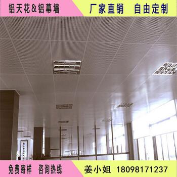 厂家供应600×600浪漫双星(白)室内工程铝扣板工程铝扣板定制